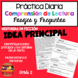 Comprensión de Lectura Idea Principal / Main Idea Reading Comprehension Spanish