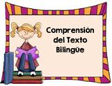 Paquete Comprension del Texto  -Story elements Bilingual Bundle