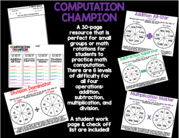 Computation Champion: Leveled Games to Practice All Operations