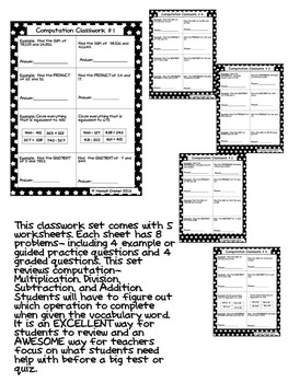 Computation Classwork Sheets (Multiplication, Division, Subtraction, & Addition)