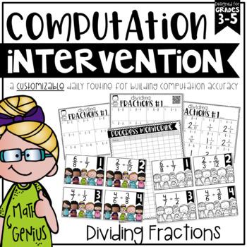 Dividing Fractions {Task Cards, Intervention, and Homework}