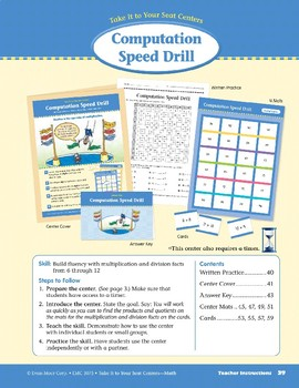 Computation Speed Drill (Take It to Your Seat Centers Common Core Math)