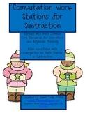 Computation Subtraction Unit - K Common Core and Go Math Aligned