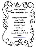 Computations and Algebraic Relationships INB Bundle Pack - 8th Grade TEKS