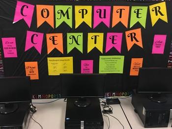 Computer Center Banner