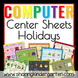 Computer Center Sheets {Holidays}