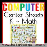Computer Center Sheets {Kindergarten~Math}