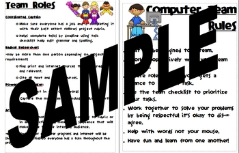 Computer Center Team Project Rules
