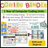 Computer Coding Technology Bundle – Entire Year Bundle (Li