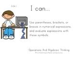 Computer Kids Theme 5th grade math Common Core Posters Fifth Grade Standards