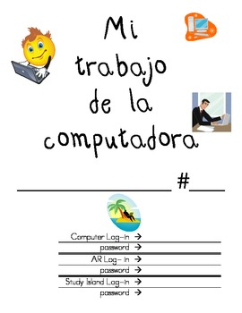 Computer Lab Folder Cover