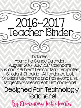 Computer Lab Teacher Binder