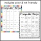 Computer Vocabulary Bingo Game 1 & 2 - BUNDLE