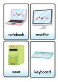 Computer Vocabulary Flash Cards