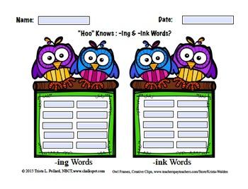 Word Sorts: Short Vowel Three Letter Word Families (Computer Sampler)