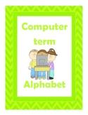 Computer term alphabet