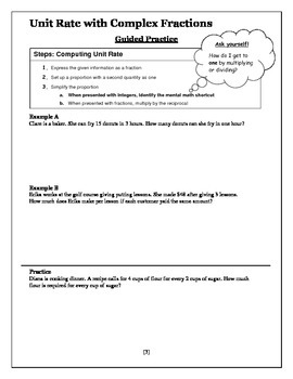 Unit Rate with Complex Fractions Guided Notes Packet