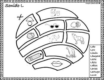 Concha Articulation Craftivity- Spanish!!