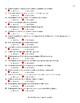 Conditional Sentences Type 2 Spanish Correct-Incorrect Exam