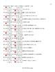 Conditional Sentences Type 3 Correct-Incorrect Exam