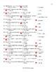 Conditional Sentences Types 0 & 1 Multiple Choice Exam