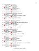 Conditional Sentences Types 0 and 1 Spanish Correct-Incorrect Exam