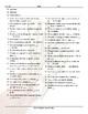 Conditional Sentences Types 0 and 1 Translating Spanish Worksheet