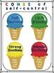 Self Control Activities Bundle: Cones of Regulation