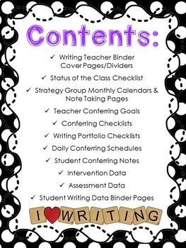 Data Tracking Workshop Organizer: Writing Teacher Binder (Zebra Theme)