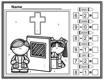 Confession/Color By Number/Bundle