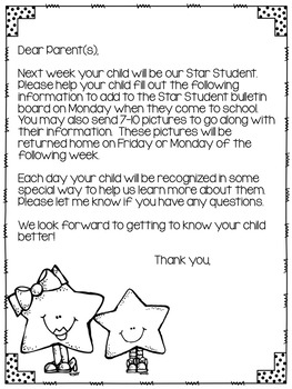 Confetti All About Me Star Student