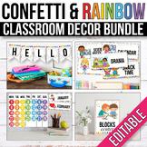 Confetti Classroom Decor Bundle, Confetti Classroom Theme Decor Bundles