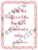 Confetti Hadith Poster 1