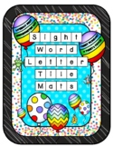 Confetti Sight Word Letter Tile Mats