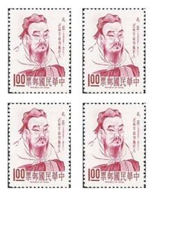 Confucius Handout