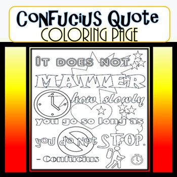 Confucius Quote Coloring Page