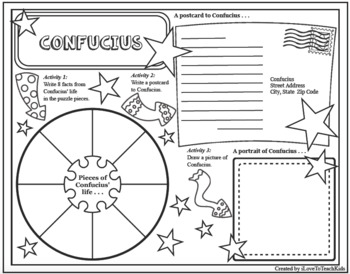 Confucius Timeline Poster Acrostic Poem Activity with Reading Passage