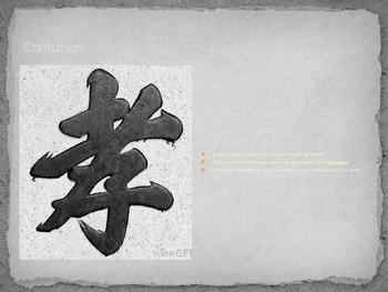 Confucius/Confucianism PPT editable