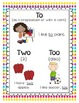 Confusing Grammar Posters (Freebie!)