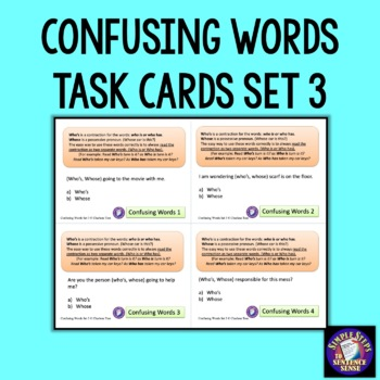 Confusing Words Task Cards Set 3
