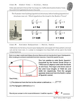 Conic Sections -- Geometry & Algebra 2 Curriculum Unit -- All You Need