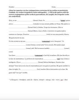 Conjugación y Comprensión (presente) - Conjugation and Comprehension - Spanish