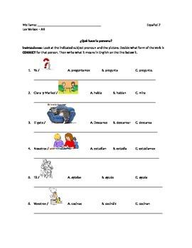 Conjugating AR verbs worksheet