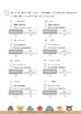 Conjunctions for Grade 4