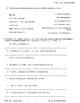 Conjunctions Practice Worksheet