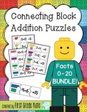 Addition Math Fact Puzzles BUNDLE for Facts 0 to 20