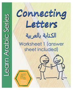 Connecting Letters 1 (Arabic)
