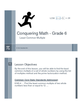 Least Common Multiple - Flipped Classroom