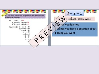 Consecutive Integers Word Problems Foldable PowerPoint