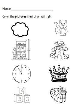 Consonant Blend Discrimination Coloring Sheets